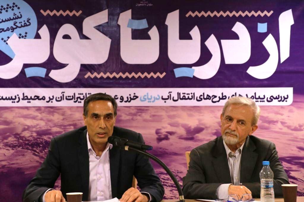 انتقال آب از عمان، استمرار طوسعه ناپایدار